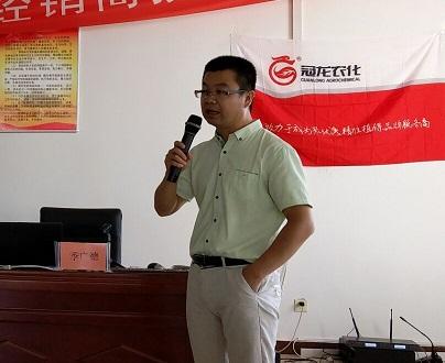 贾立国-内蒙古农业大学