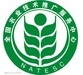 全国农业技术推广服务中心-全国农业技术推广服务中心