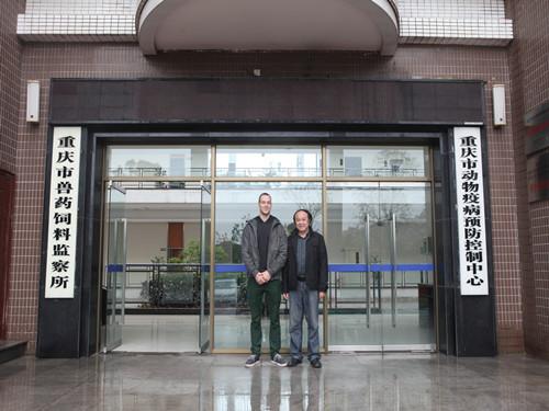 比利时大学生Preux Dylan圆满完成在重庆市动物疫控中心的实习任务_薯卫士_马铃薯支持平台