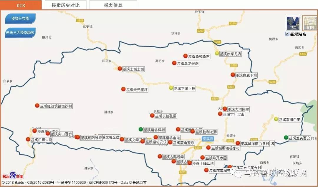 巫溪县马铃薯晚疫病监测预警决策(第六期)_薯卫士_马铃薯支持平台